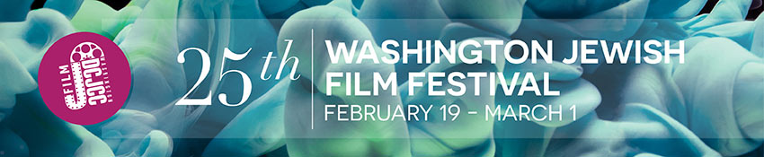 Tickets for FESTIVAL PASS in Washington from ShowClix