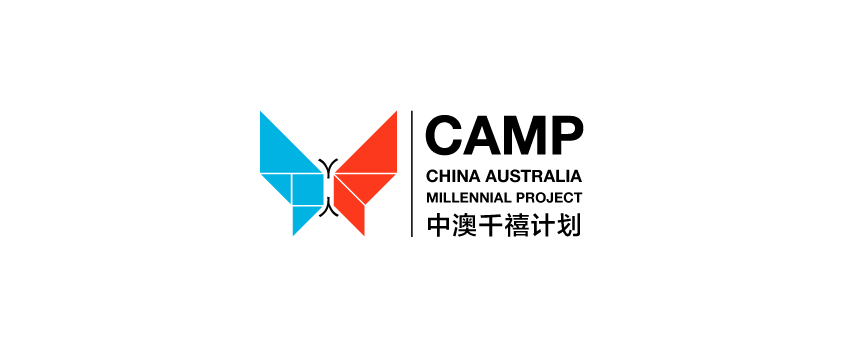 Tickets for Leading Innovation in the Asian Century in Sydney from Ticketbooth