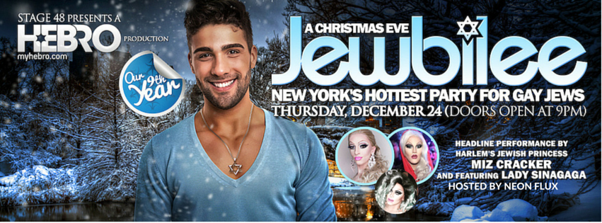 Tickets for CHRISTMAS EVE JEWBILEE in New York from ShowClix