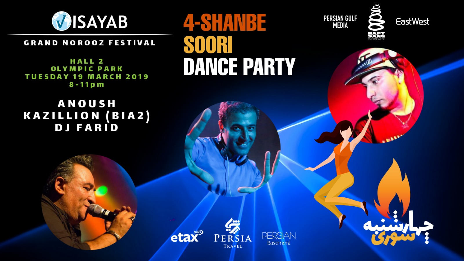 Tickets for DANCE PARTY-4 Shanbe soori Norooz Sydney in Sydney Olympic park from Ticketbooth