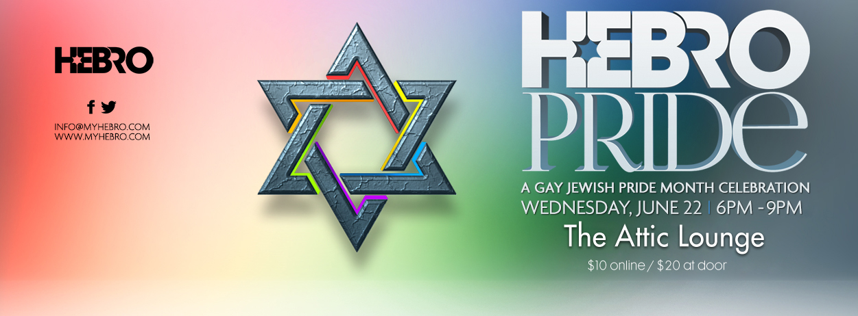 Tickets for HEBRO PRIDE HAPPY HOUR in New York from ShowClix