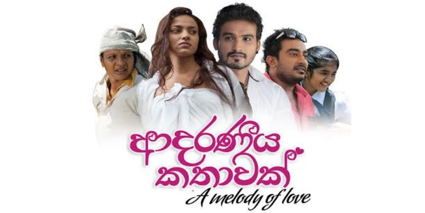 "Tickets for ""Aadaraneeya Kathawak"" (A Melody of Love) - FILM in Melbourne from Ticketbooth"