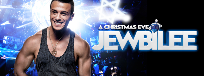 Tickets for CHRISTMAS EVE JEWBILEE 2016 in New York from ShowClix