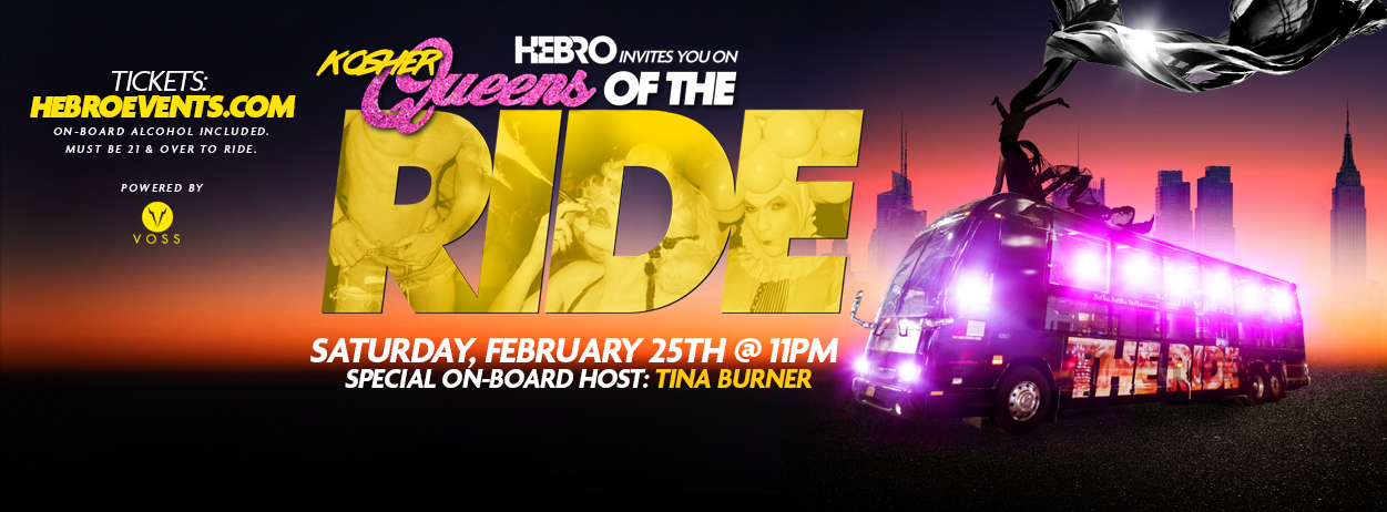 Tickets for Kosher Queens of the Ride in New York from ShowClix
