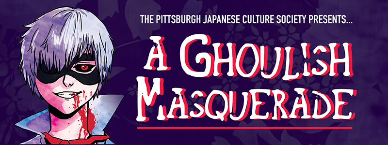 Tickets for Ghoulish Masquerade in Pittsburgh from ShowClix