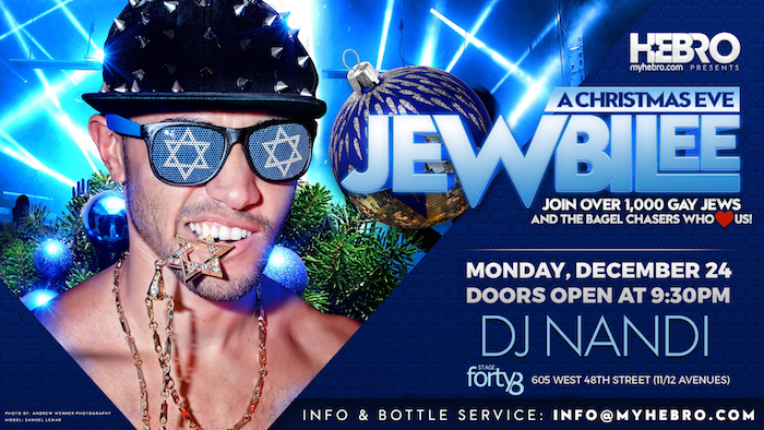 Tickets for CHRISTMAS EVE JEWBILEE 2017 in New York from ShowClix
