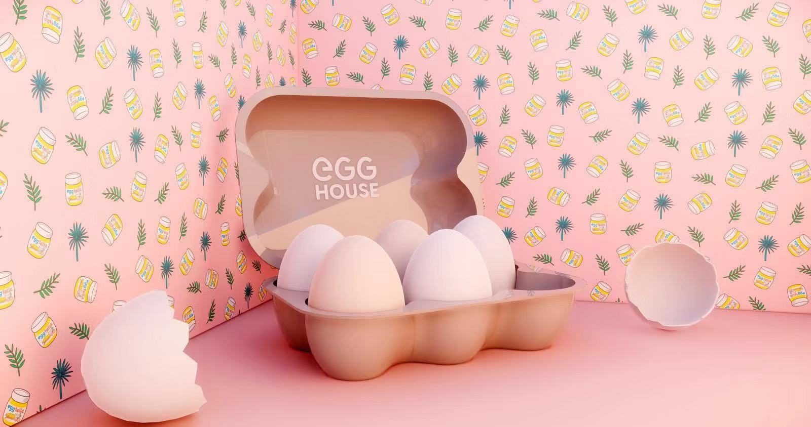 Tickets for The Egg House Pop-up NYC in New York from ShowClix