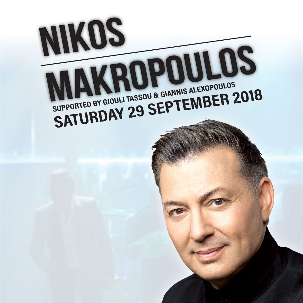 Tickets for Nikos Makropoulos in Moore Park from Ticketbooth