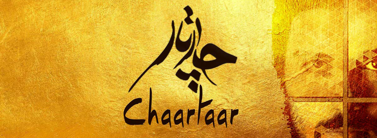 Tickets for Chaartaar Sydney in Kensington from Ticketbooth
