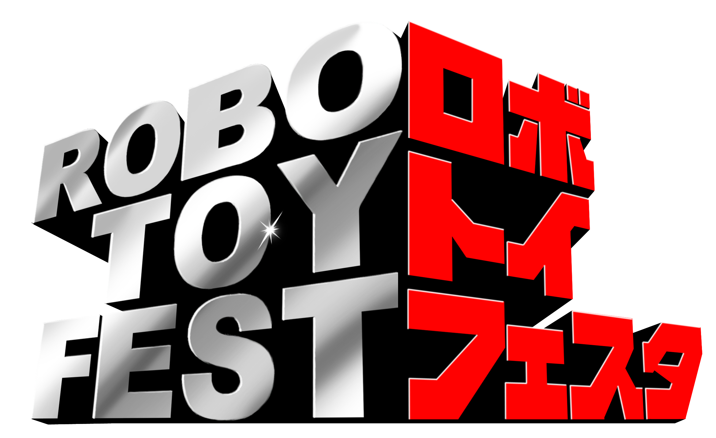 Tickets for Robo Toy Fest Vendor and Artist Tables in Pasadena from ShowClix