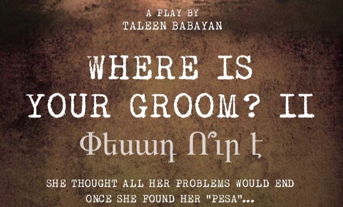 Tickets for Where Is Your Groom?  II in Pasadena from ShowClix