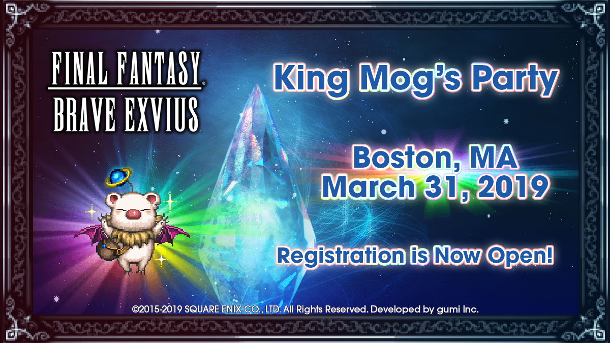 Tickets for King Mog's Party - Boston, MA in Boston from ShowClix