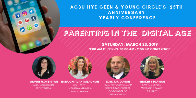 Tickets for Parenting in the Digital Age in Pasadena from ShowClix