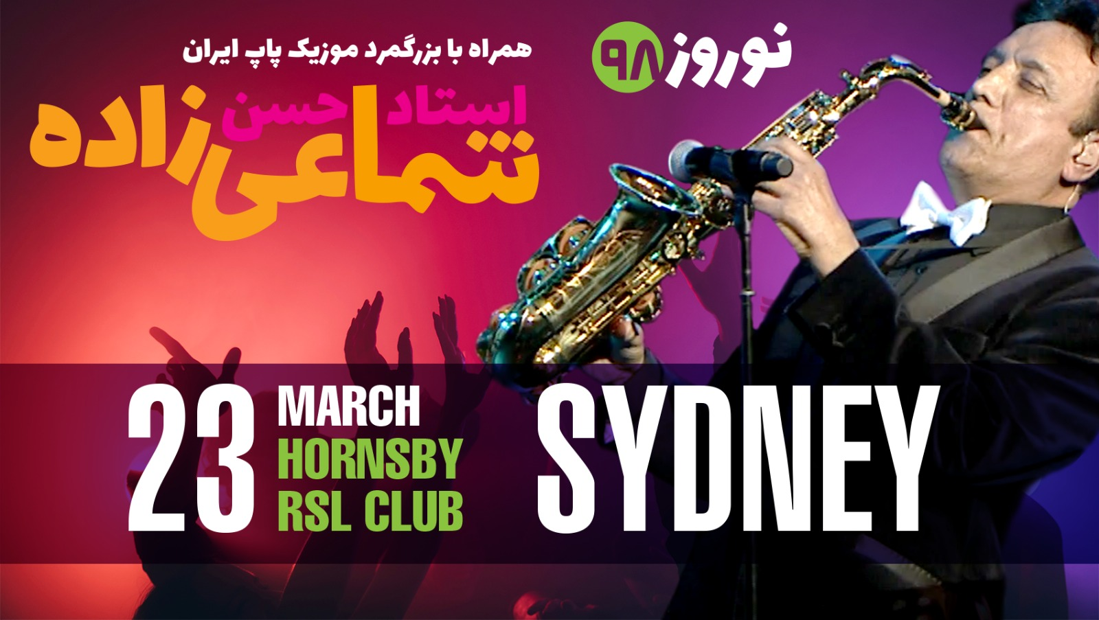 Tickets for SHAMAIZADEH in SYDNEY - NOROOZ concert in HORNSBY from Ticketbooth