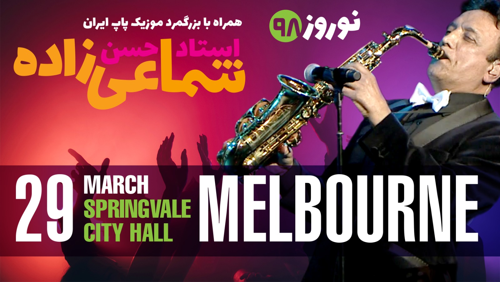 Tickets for  SHAMIZADEH  in MELBOURNE - NOROOZ  concert  in Springvale from Ticketbooth