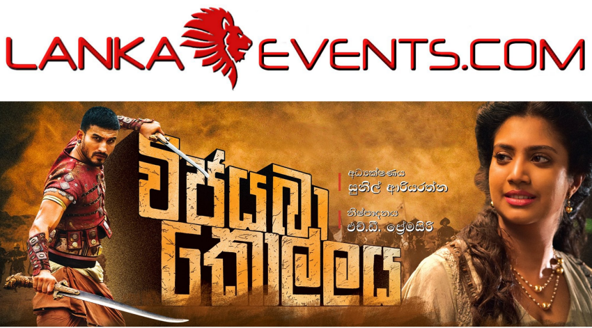 "Tickets for ""Vijayaba Kollaya"" – Sri Lankan Film in Narre Warren from Ticketbooth"