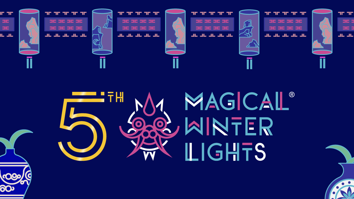 Tickets for Magical Winter Lights® 2019  in La Marque from ShowClix