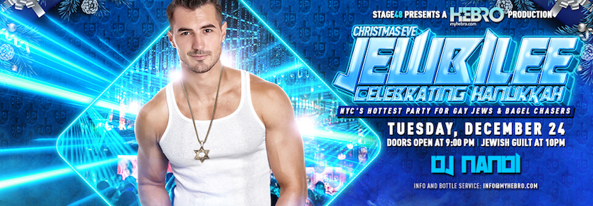Tickets for CHRISTMAS EVE JEWBILEE 2019 in New York from ShowClix